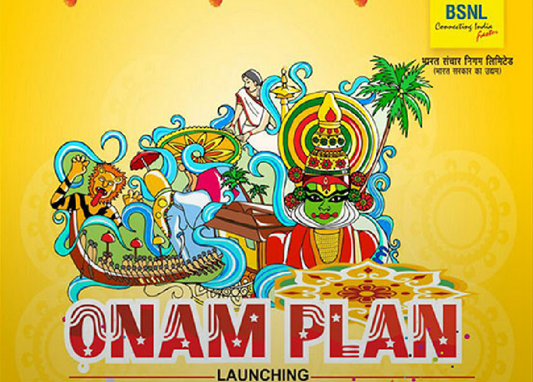 BSNL Launched Onam Plan, Offering Low Cost Data & Calling For Whole Year