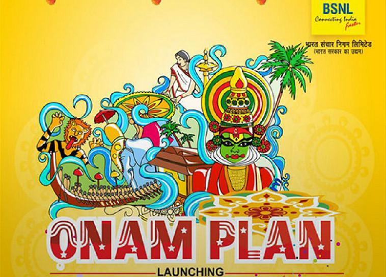 BSNL Onam Plan Details Recharge Activate