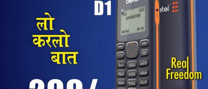 Detel India Mobile D1