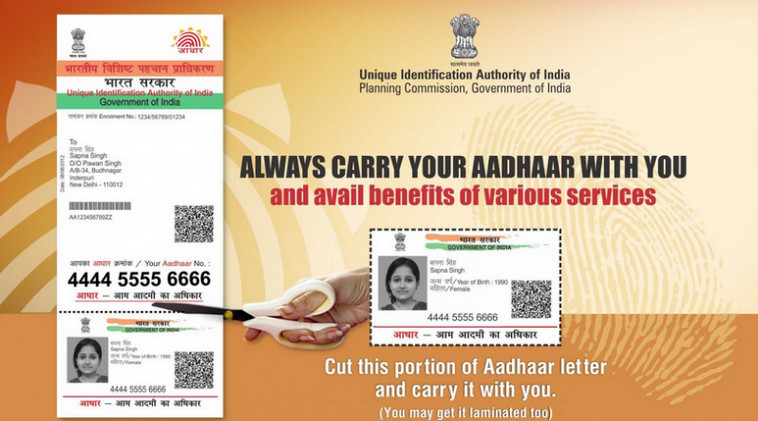 Verify Phone Number With Aadhaar Card