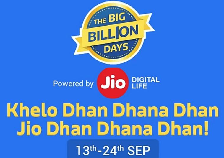 Flipkart Jio Khelo Dhan Dhana Dhan Contest: Win iPhone 7 & JioFi Daily