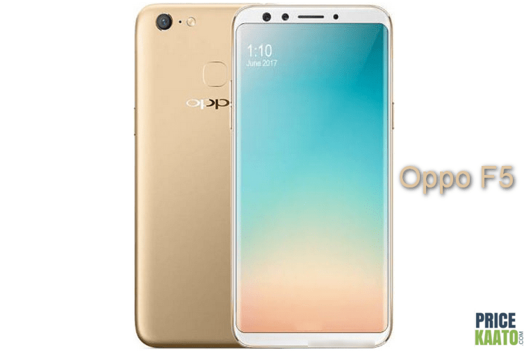 Oppo F5 Buy Online India Flipkart Amazon Price Specifications