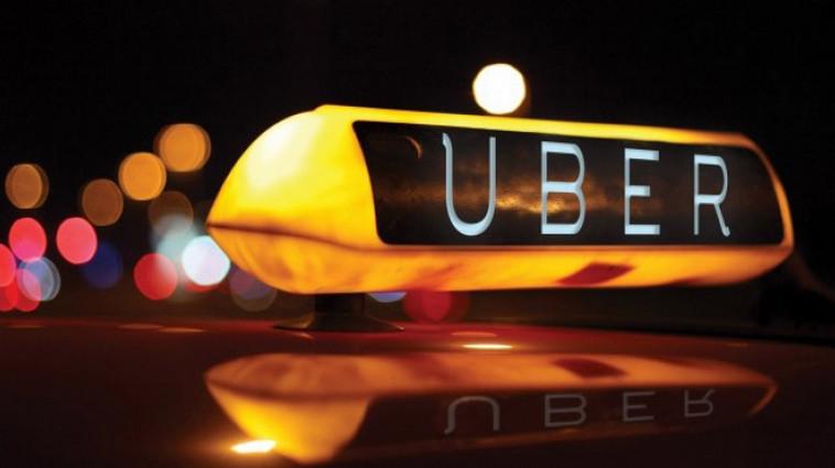 Uber Jio Money Offer Free BookMyShow Voucher