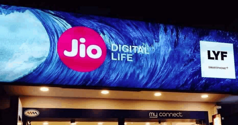 Jio Giga Fiber Dealership | Distributorship | Franchise | Apply Here!