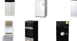 Electrolux Water Dispenser Price In Pakistan 2019 Filter New Models Dealers
