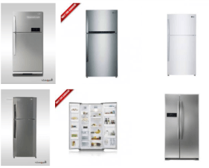 LG Refrigerator Price In Pakistan