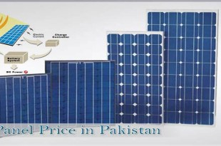 100 Watt Solar Panel Price Pakistan