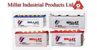 Millat Battery Price In Pakistan 2019