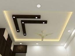 False Ceiling Design For Small Bedroom Price In Pakistan
