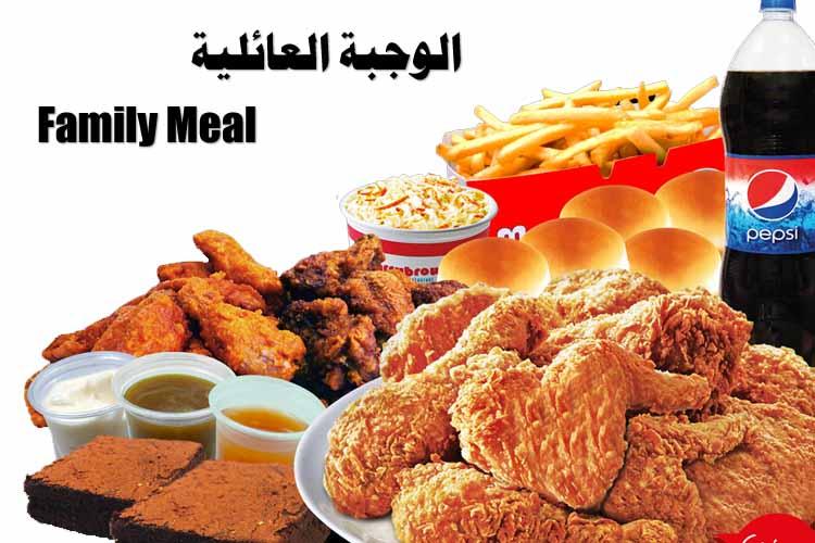 اسعار وجبات كنتاكي في مصر 2021 منيو كنتاكي الجديد 2021