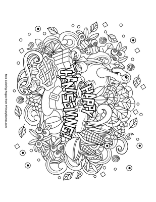Happy Thanksgiving Coloring Page Free Printable Pdf From Primarygames