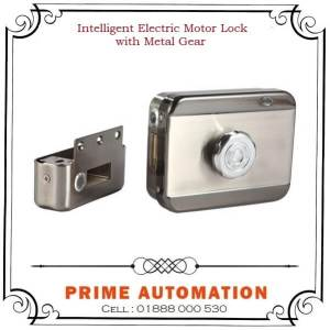 intelligent electric motor-lock with metal gear
