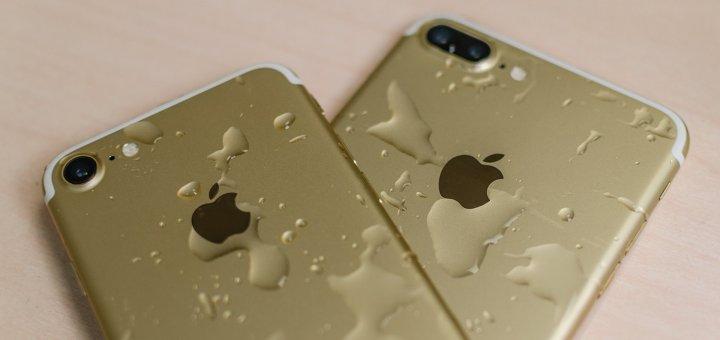 iPhone 7 & 7s