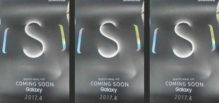 Samsung Galaxy S7 - Event Poster