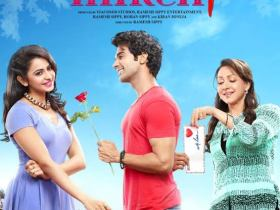 Shimla Mirchi Movie