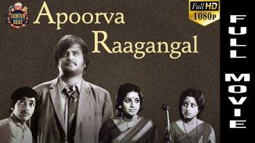 Apoorva Raagangal (1975)