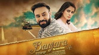 Banjara (2018)