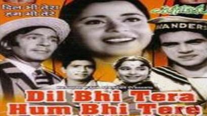 Dil Bhi Tera Hum Bhi Tere (1960)