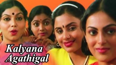 Kalyana Agathigal(1985)