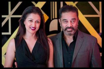 Kamal Haasan With Gautami Tadimalla