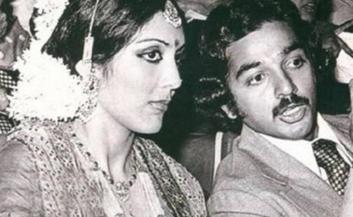 Kamal Haasan With Vani Ganapathy