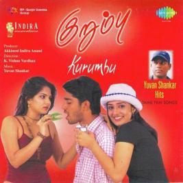 Kurumbu (2003)