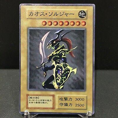 Tournament Black Luster Soldier