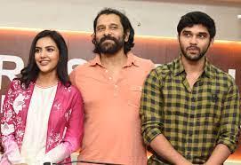 Vikram With His Children