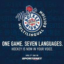 Molson Hockey Night in Canada