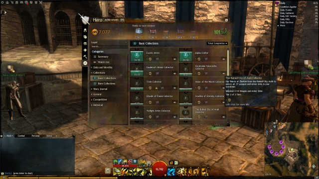 Collection Achievements | Guild Wars 2