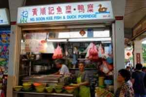 Fish Soup @ Geylang East