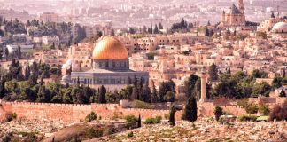 A landscape photo of Jerusalem.