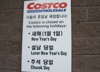 photograph of sign at Korean Costco identifying holidays