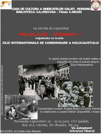 afis expo Holocaust 1