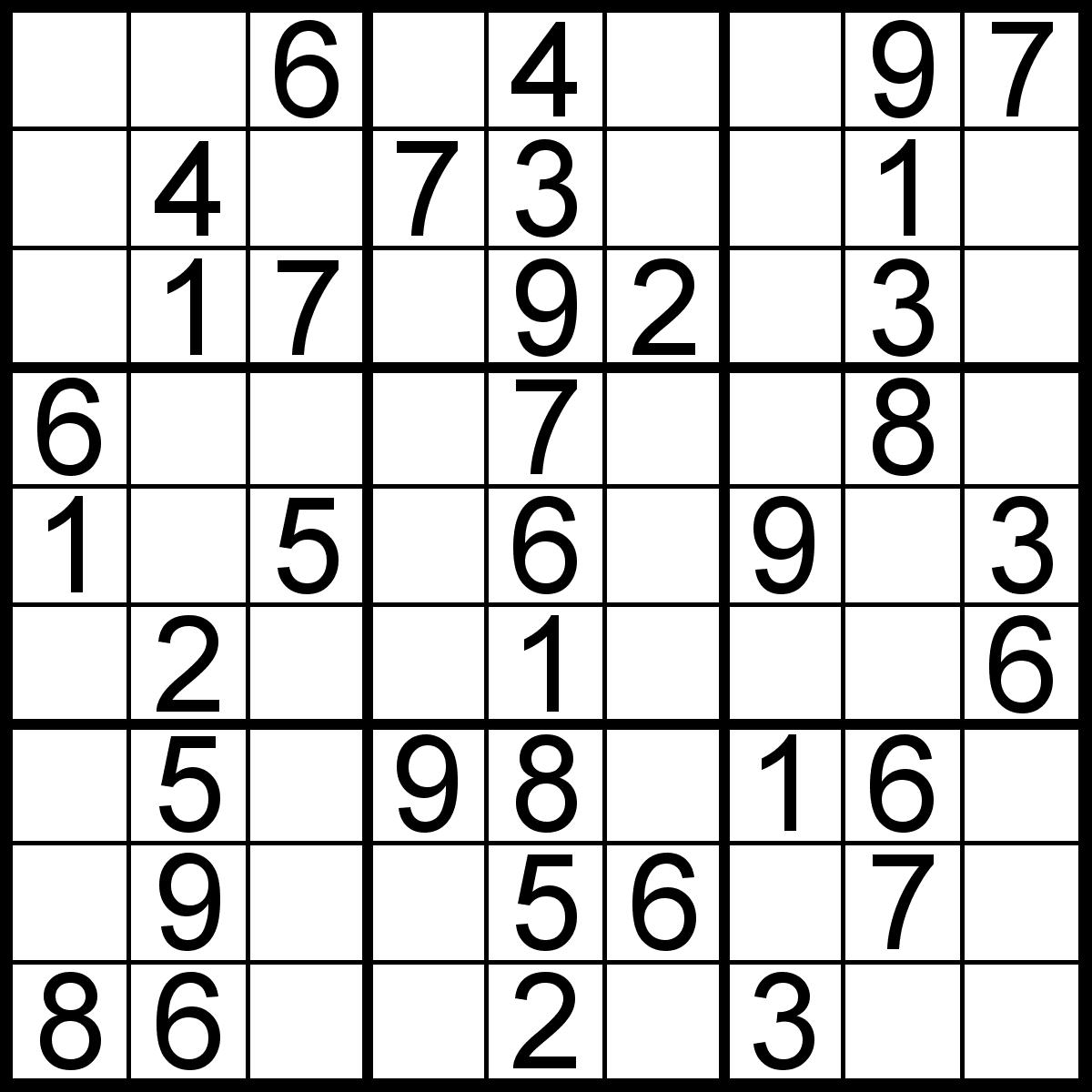 Sudoku Worksheet Extremely Hard
