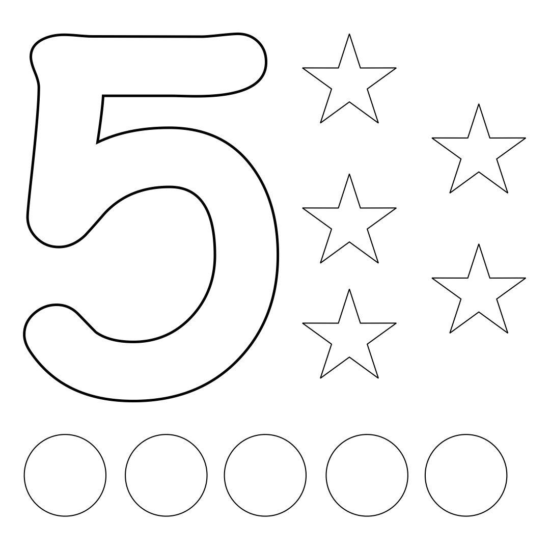 7 Best Printable Full Page Numbers