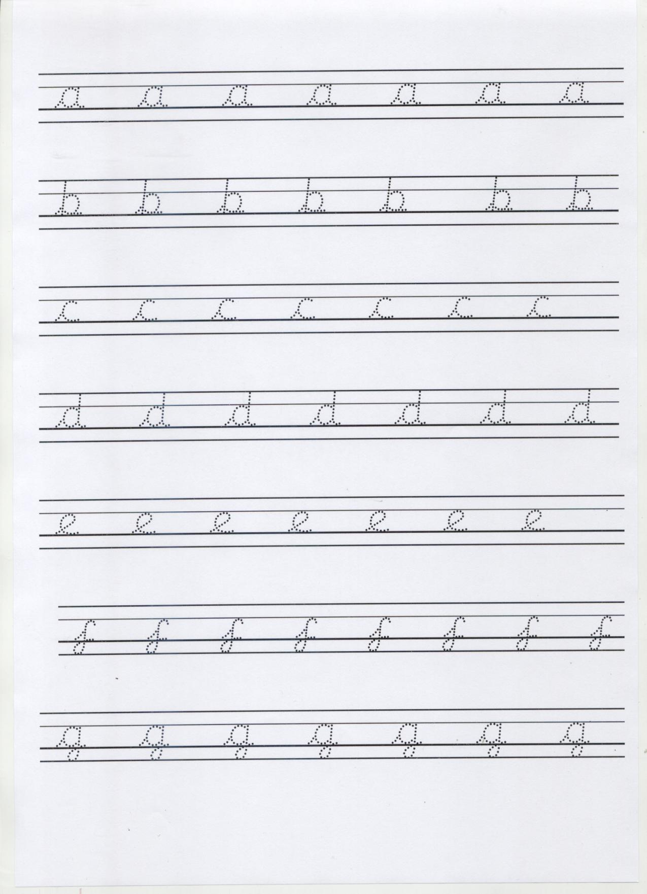 Blank Handwriting Sheets