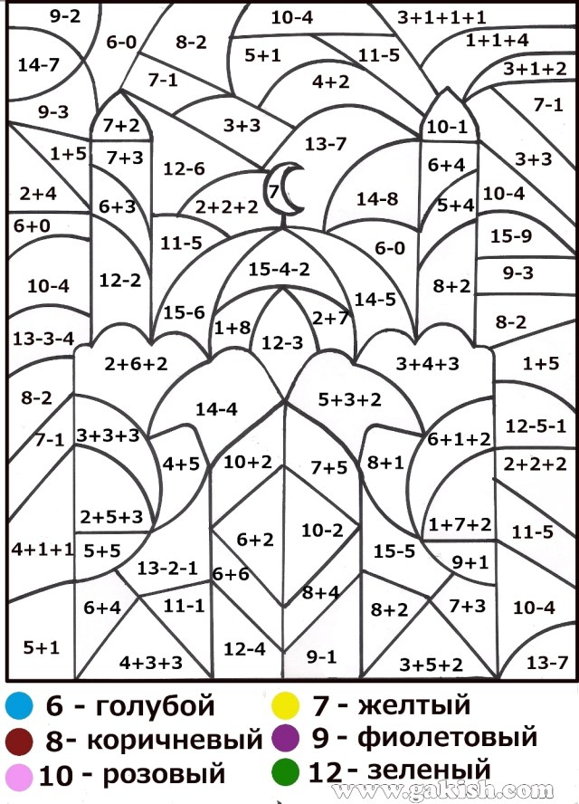 Math problems coloring pages for 14th grade