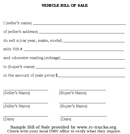 gift motor vehicle bill sale template