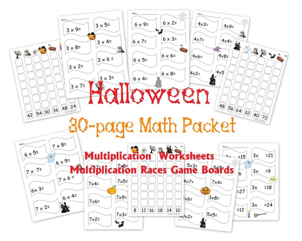 Printable Multiplication Packet