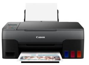 Canon Pixma G2520 Printer Driver