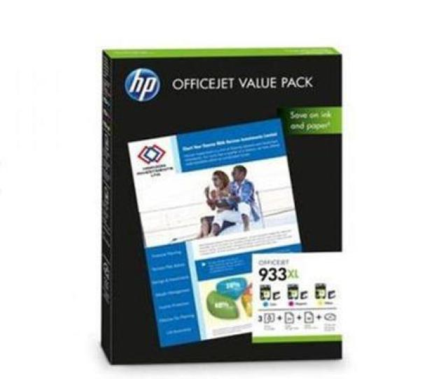 Hp 933xl Cr711ae Officejet Value Pack 3 Colour Cartridges A4 Paper