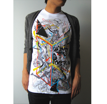 """T-shirt titled """"Gravity Keeps Us Together."""" Client: Beautiful/Decay."""