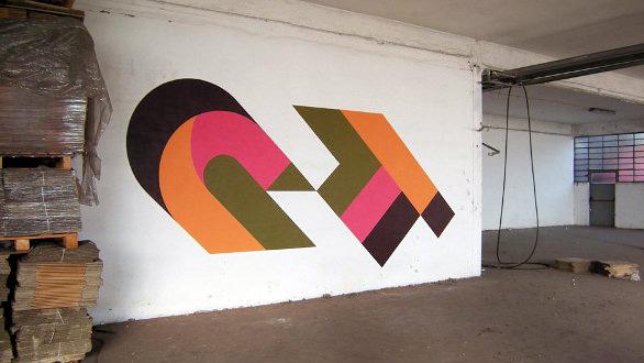 Thumbnail for Today's Obsession: Minimal Graffiti