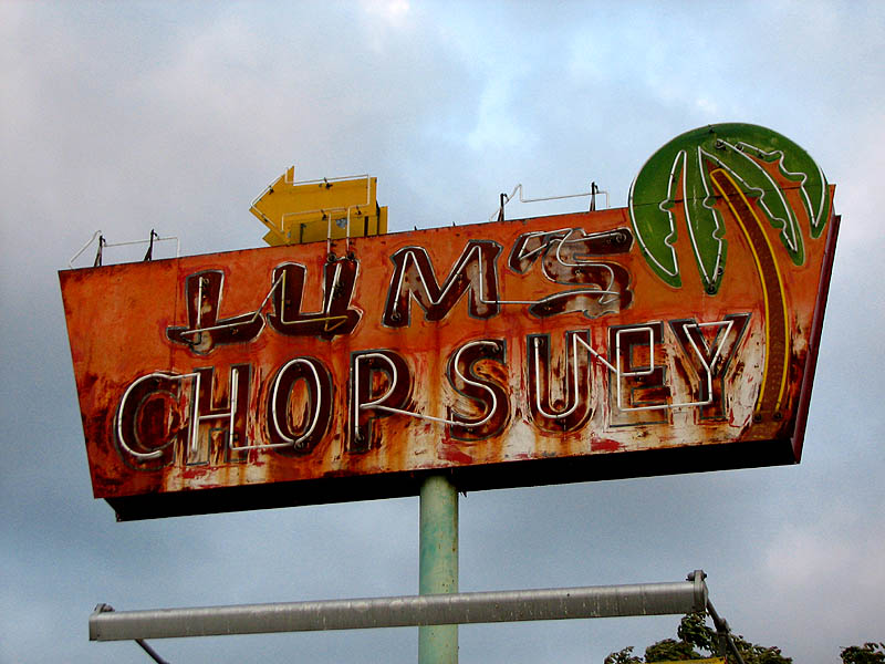 Thumbnail for Chop Suey: As American as Apple Pie