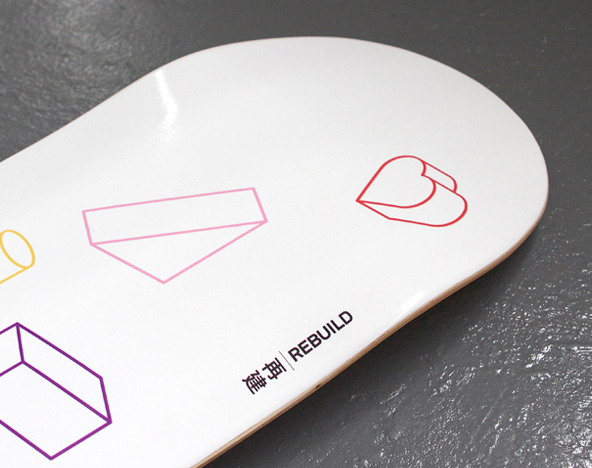 Thumbnail for Plywood for Good: Skate Decks for Japan Relief