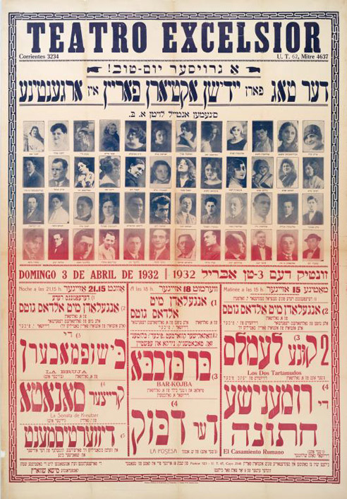 Thumbnail for Yiddish Theater Posters in Virtual Stacks