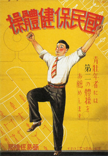 30s_poster_3