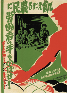 30s_poster_4
