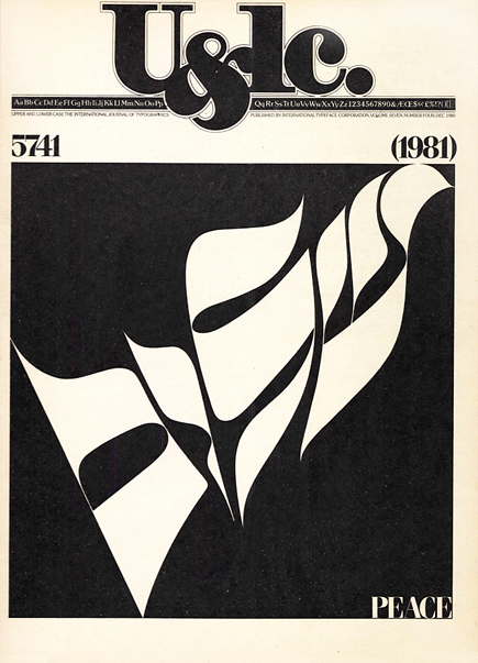 Shalom is the Hebrew word for peace, completeness and well being (and hello and goodbye). The fluid characters were submitted by Stan Brod and hand-lettered i n the studio. Design: Herb Lubalin, production: Jason Calfo.